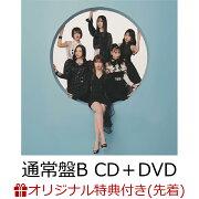 【楽天ブックス限定先着特典】恋なんかNo thank you! (通常盤Type-B CD+DVD)(生写真(ゆきつんカメラVer.)【村瀬紗英】)
