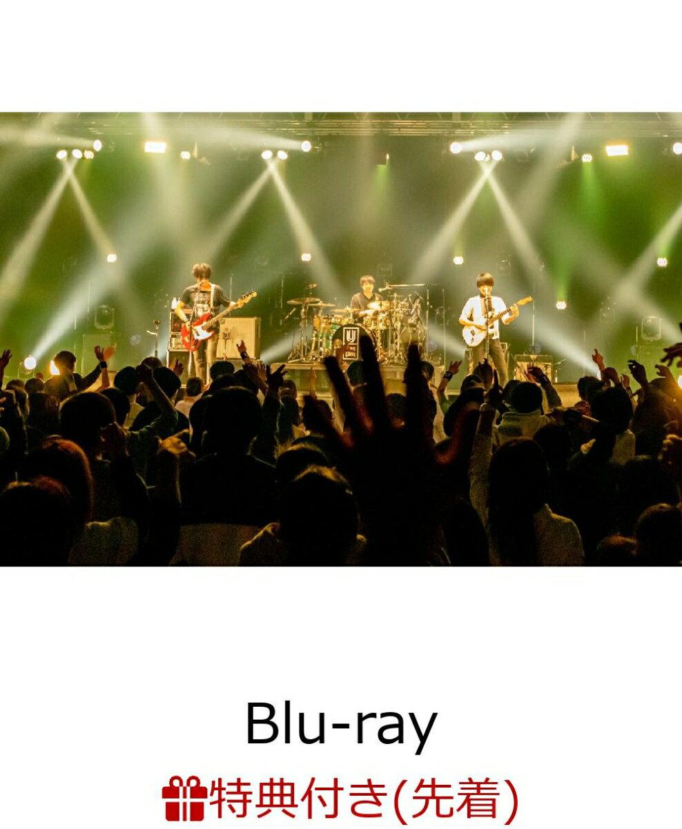 """【先着特典】UNISON SQUARE GARDEN TOUR 2021「Normal」 at KT Zepp Yokohama 2021.03.02【Blu-ray】(UNISON SQUARE GARDEN A4クリアファイル+「USG 2020 """"Live (in the) HOUSE 2」ライブ映像閲覧用「シリアル番号付きポストカード」)"""