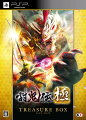 討鬼伝 極 TREASURE BOX PSP版の画像