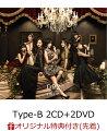 【楽天ブックス限定先着特典】092 (Type-B 2CD+2DVD) (生写真付き)