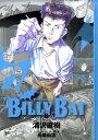 【送料無料】BILLY BAT(6) [  浦沢直樹 ]