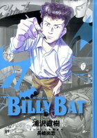 BILLY BAT(6)