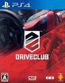 DRIVECLUBの画像