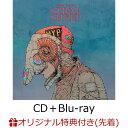 【楽天ブックス限定先着特典】STRAY SHEEP (アートブック盤 CD+Blu-ray+アートブ...