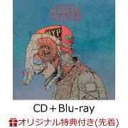 【楽天ブックス限定先着特典】STRAY SHEEP (アートブック盤 CD+Blu-ray+アートブック) (特典内容未定)