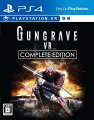 GUNGRAVE VR COMPLETE EDITION 通常版
