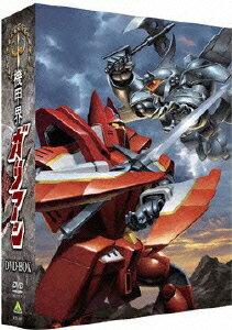 【楽天ブックスなら送料無料】EMOTION the Best 機甲界ガリアン DVD-BOX [ 菊池英博 ]