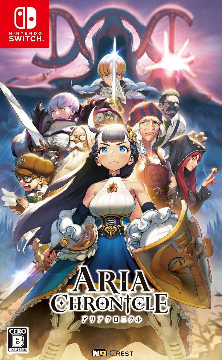 【特典】ARIA CHRONICLE -アリアクロニクルー(【初回生産外付特典】ARIA CHRONICLE -アリアクロニクルー イメージ楽曲CD)