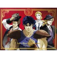ジョジョの奇妙な冒険 総集編Vol.1 [2DVD+CD]【初回生産限定】