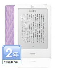 【送料無料】kobo Touch (ライラック)1年延長保証付き