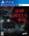 HOME SWEET HOMEの画像