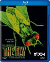 ザ・フライ【Blu-ray】 [ ジェフ・ゴールドブラム ]