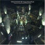 FINAL FANTASY 7 ORIGINAL SOUNDTRACK [ (ゲーム・ミュージック) ]