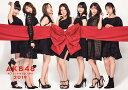 AKB48グループ オフィシャルカレンダー2019 [ 小学館 ]