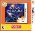 NANO ASSAULT キャンペーンプライス版の画像
