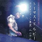 ライブ・イン・東京2012(CD+DVD) [ トーマス・ドルビー ]