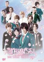 薄桜鬼SSL 〜sweet school life〜 THE STAGE ROUTE 斎藤一
