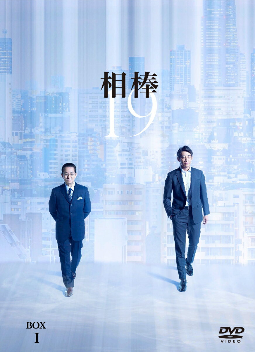 相棒 season19 DVD-BOX I