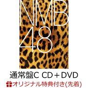 【楽天ブックス限定先着特典】恋なんかNo thank you! (通常盤Type-C CD+DVD) (生写真(ゆきつんカメラVer.))