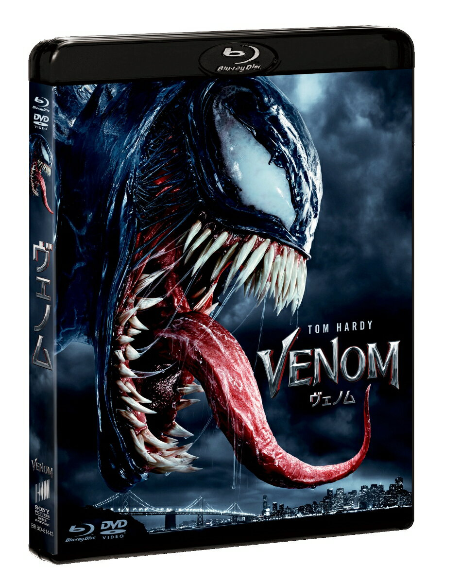 ヴェノム ブルーレイ&DVDセット【Blu-ray】