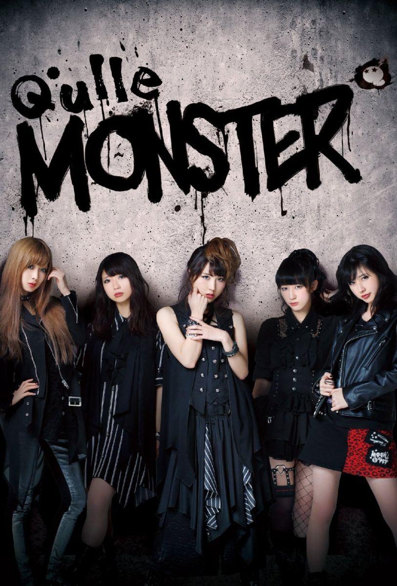 MONSTER (豪華盤 CD+DVD)画像