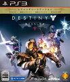Destiny 降り立ちし邪神 レジェンダリーエディション PS3版の画像