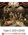 【楽天ブックス限定先着特典】092 (Type-C 2CD+2DVD) (生写真付き)