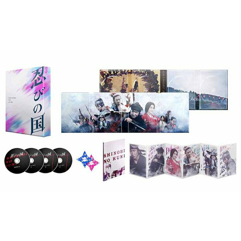 「忍びの国」 豪華メモリアルBOX【Blu-ray】