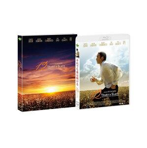 【楽天ブックスならいつでも送料無料】それでも夜は明ける Blu-ray コレクターズ・エディショ...