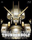 機動戦士ガンダム サンダーボルト BANDIT FLOWER 4K ULTRA HD Blu-ray(Blu-ray同梱2枚組)【4K ULTRA HD】