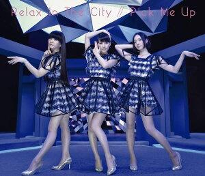 【楽天ブックスならいつでも送料無料】Relax In The City / Pick Me Up (初回限定盤) [ Perfume ]