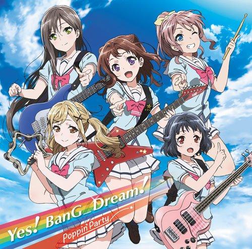 バンドリ!「Yes! BanG_Dream!」【通常盤】画像