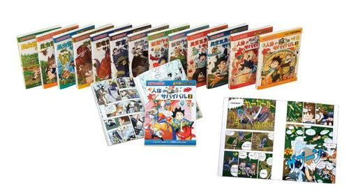 科学漫画サバイバルシリーズ発展編(全15巻セ かがくるBOOK-科学漫画サバイバルシリーズ (かがく...