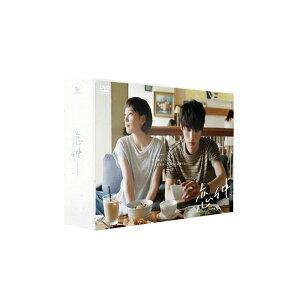 【楽天ブックスならいつでも送料無料】恋仲 DVD-BOX [ 福士蒼汰 ]