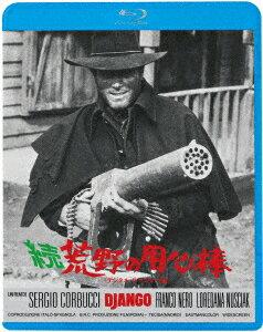 続・荒野の用心棒≪デジタル・リマスター版≫【Blu-ray】