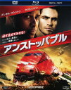 Blu-ray and DVD『アンストッパブル』