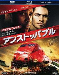 【送料無料】アンストッパブル ブルーレイ&DVDセット【初回生産限定】