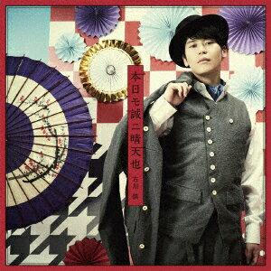 CD, アニメ TV(L)