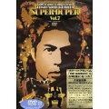 SUPER DUPER Vol.7 THE BADDEST 3 on FILMS