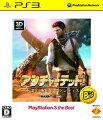 アンチャーテッド - 砂漠に眠るアトランティス - PlayStation 3 the Best