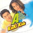 A album [ KinKi Kids ]
