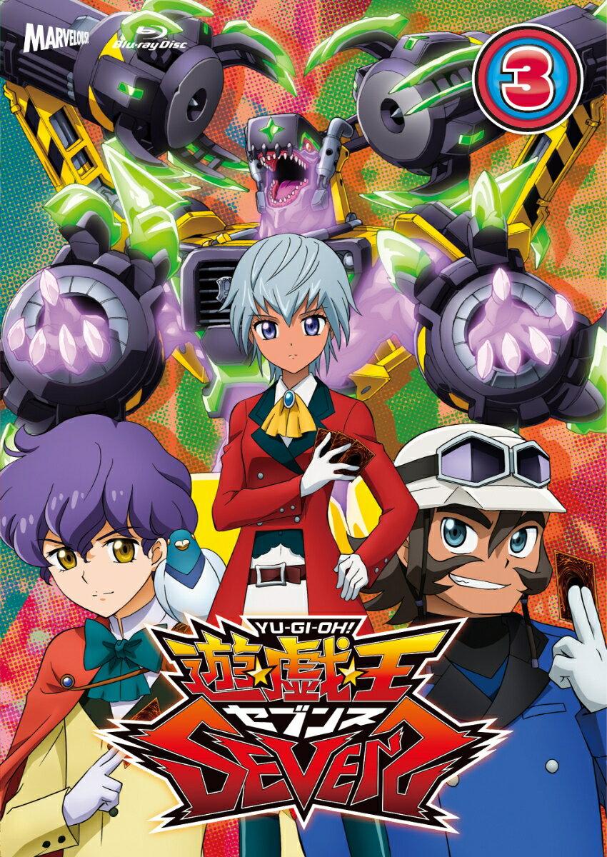 『遊☆戯☆王SEVENS』 Blu-ray DUEL-3【Blu-ray】
