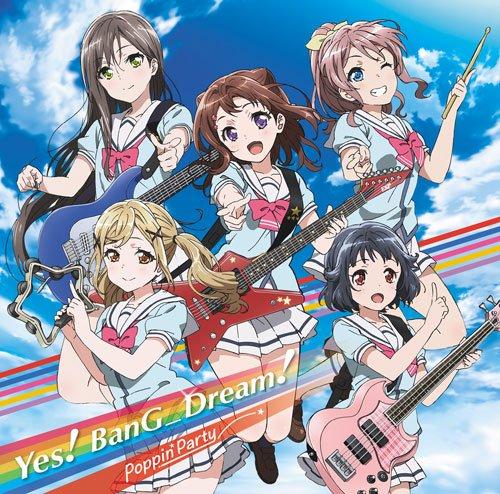 バンドリ!「Yes! BanG_Dream!」【Blu-ray付生産限定盤】画像