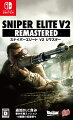 SNIPER ELITE V2 REMASTERED Nintendo Switch版の画像