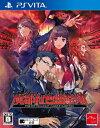 【楽天ブックスなら送料無料】魔都紅色幽撃隊 PS Vita版