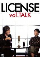 LICENSE vol.TALK