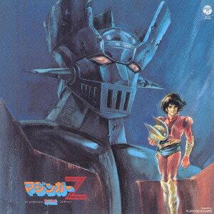 CD, アニメ ANIMEX 1200 21::BGM Z ()