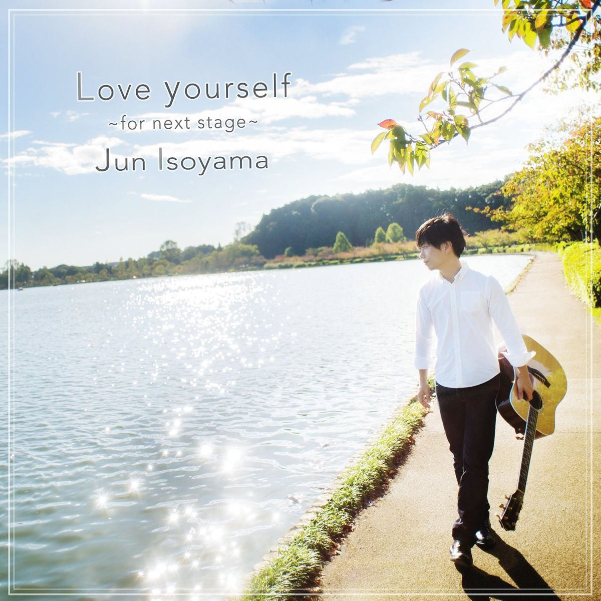 Love yourself 〜for next stage〜画像