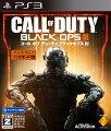 コール オブ デューティ ブラックオプスIII PS3版の画像