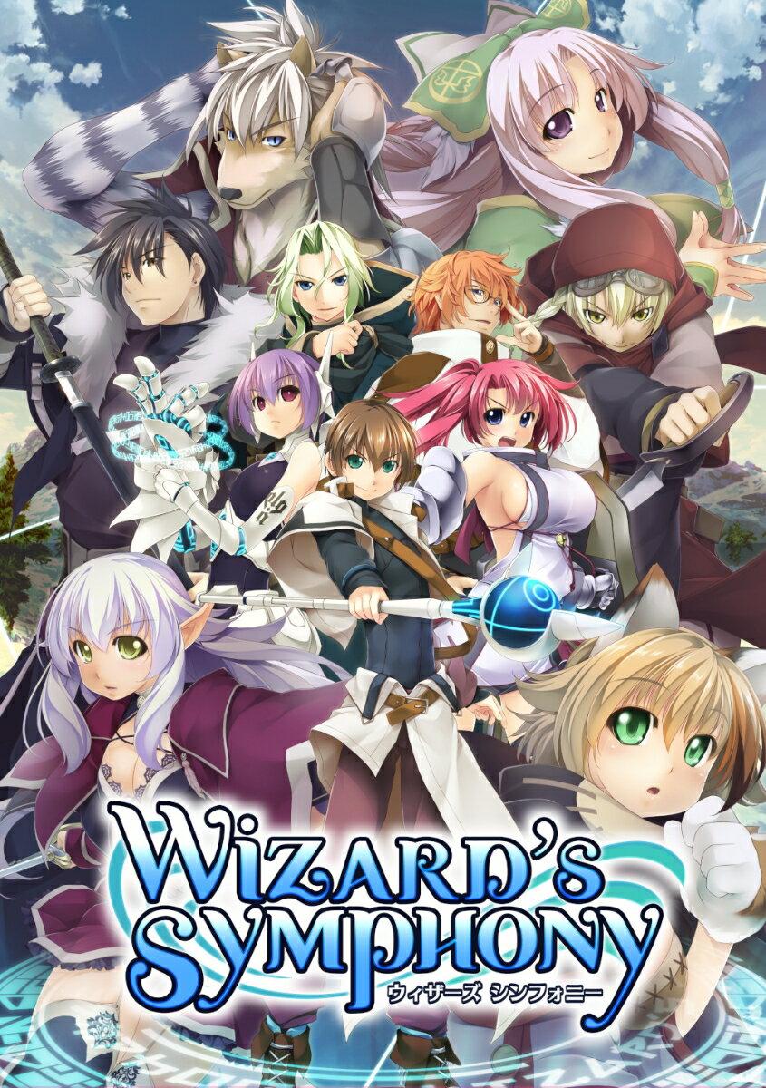 ウィザーズ シンフォニー PS4版